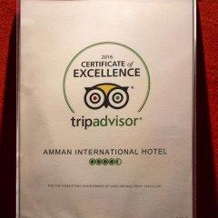 Отель Amman International интерьер отеля фото 3