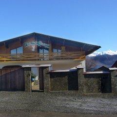 Гостевой Дом Рай - Ski Домик фото 7