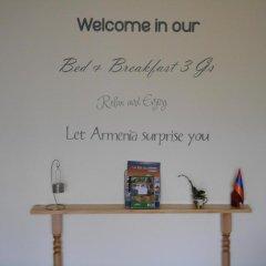 Отель Bed & Breakfast 3 Gs интерьер отеля