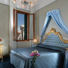 Hotel Rialto 4* Номер категории Премиум с различными типами кроватей фото 5