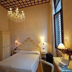 Hotel Torino комната для гостей фото 6