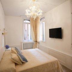Отель Antico Mercato Италия, Венеция - отзывы, цены и фото номеров - забронировать отель Antico Mercato онлайн комната для гостей фото 3