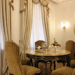 Гостиница Савой 5* Президентский люкс с разными типами кроватей фото 4