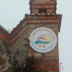 Гостиница Zelena Sadyba Holodnoyarskyi Zorepad спортивное сооружение