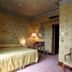 Отель Bauer Palazzo Номер Делюкс с различными типами кроватей фото 5