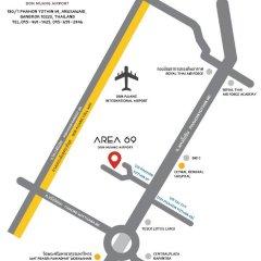 Отель Area 69 Don Muang Maison городской автобус