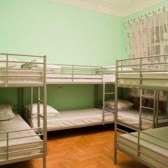 Central Hostel na Novinskom балкон