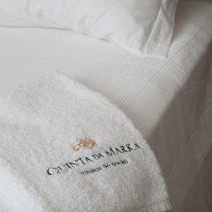 Отель Quinta Da Marka удобства в номере фото 2