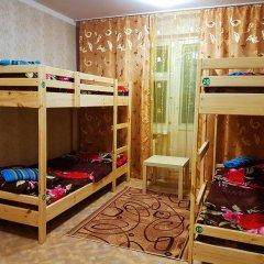 Гостиница Hostel Uyt In Kursk в Курске отзывы, цены и фото номеров - забронировать гостиницу Hostel Uyt In Kursk онлайн Курск детские мероприятия фото 2