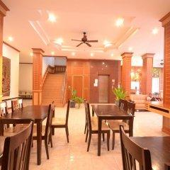 Отель Art Mansion Patong питание