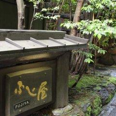 Отель Fujiya Япония, Минамиогуни - отзывы, цены и фото номеров - забронировать отель Fujiya онлайн парковка