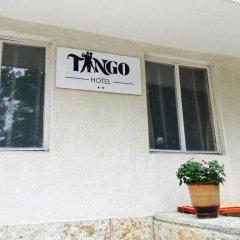 """Hotel """"tango"""" Золотые пески вид на фасад фото 2"""