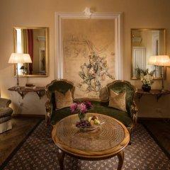 Hotel Bristol Salzburg Зальцбург спа фото 2