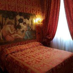 Hotel Celio 3* Стандартный номер с различными типами кроватей
