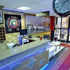 Kadikoy Port Hotel гостиничный бар