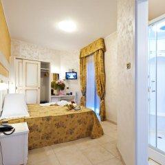 Diplomat Palace Hotel 4* Стандартный номер разные типы кроватей