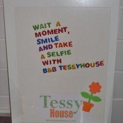 Отель B&B Tessyhouse Италия, Спинеа - отзывы, цены и фото номеров - забронировать отель B&B Tessyhouse онлайн парковка