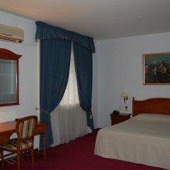 Academy Dnepropetrovsk Hotel 4* Улучшенный номер с различными типами кроватей фото 9