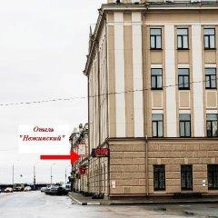 Мини-Отель Нежинский парковка