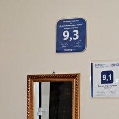 Отель Centrum Wypoczynkowe Karman интерьер отеля фото 2