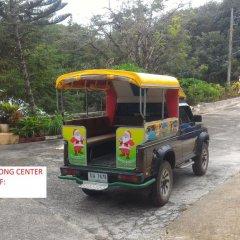 Отель Patong Rai Rum Yen Resort городской автобус