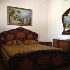 Гостевой дом Прохлада комната для гостей фото 4