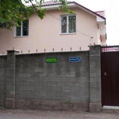 Гостиница Almaty Backpackers парковка
