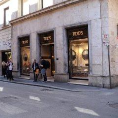 Отель Piazza Venezia Suite And Terrace Апартаменты фото 33
