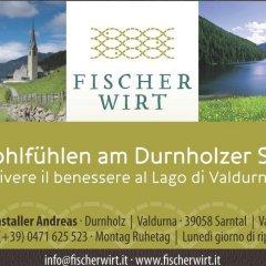 Отель Fischerwirt Сарентино с домашними животными
