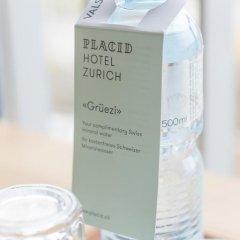 Placid Hotel Design & Lifestyle Zurich 4* Стандартный номер с различными типами кроватей фото 33