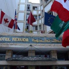 Отель Texuda Марокко, Рабат - отзывы, цены и фото номеров - забронировать отель Texuda онлайн фото 5