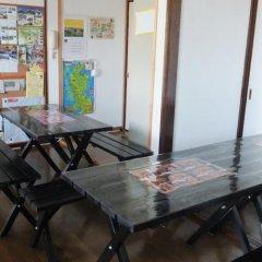 Отель Guest House Asora Япония, Минамиогуни - отзывы, цены и фото номеров - забронировать отель Guest House Asora онлайн питание