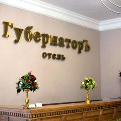 Гостиница Губернаторъ в Твери 5 отзывов об отеле, цены и фото номеров - забронировать гостиницу Губернаторъ онлайн Тверь интерьер отеля фото 2