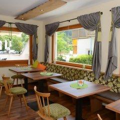 Отель Garni Grünau Сан-Мартино-ин-Пассирия гостиничный бар