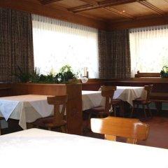 Отель Garni Pöhl Тироло гостиничный бар