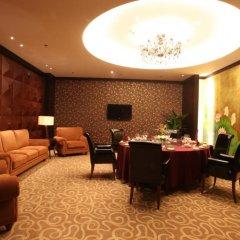 Отель Geosciences International Conference Centre развлечения