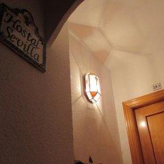 Отель Hostal Sevilla удобства в номере