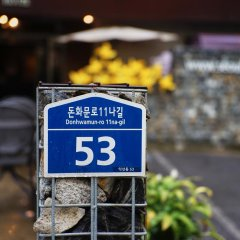 Отель Seoul 53 hotel Insadong Южная Корея, Сеул - 1 отзыв об отеле, цены и фото номеров - забронировать отель Seoul 53 hotel Insadong онлайн фото 6