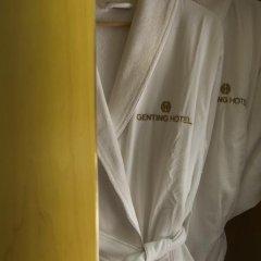Genting Hotel 4* Стандартный номер с различными типами кроватей фото 4
