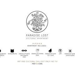 Отель Paradise Lost спортивное сооружение