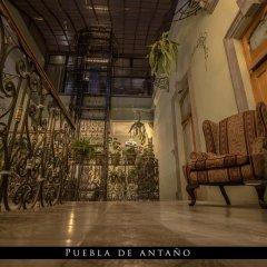 Puebla de Antaño Hotel интерьер отеля
