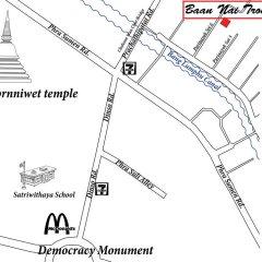 Baan Nai Trok - Hostel Бангкок приотельная территория