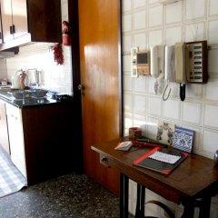 Отель Casa do Sol в номере