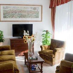 Отель Antico Acquedotto комната для гостей фото 3