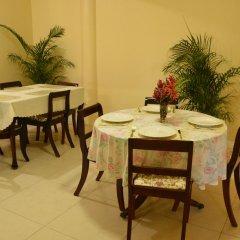 Отель Nature Bliss - Lifestyle Center питание