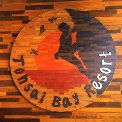 Отель Tonsai Bay Resort развлечения