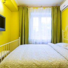 Апартаменты Star 1 на Киевской комната для гостей фото 4