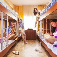 Гостиница Hostel Millenium na Bagnyuka в Омске 10 отзывов об отеле, цены и фото номеров - забронировать гостиницу Hostel Millenium na Bagnyuka онлайн Омск детские мероприятия фото 2