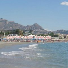 Отель Appartamenti Calliope e Silvia, Giardini Naxos Джардини Наксос пляж