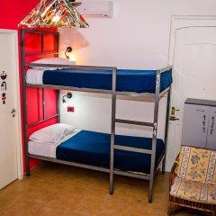 Antonieta Hostel Сан-Рафаэль удобства в номере фото 2